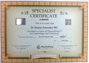 Специализация от Plasmolifting
